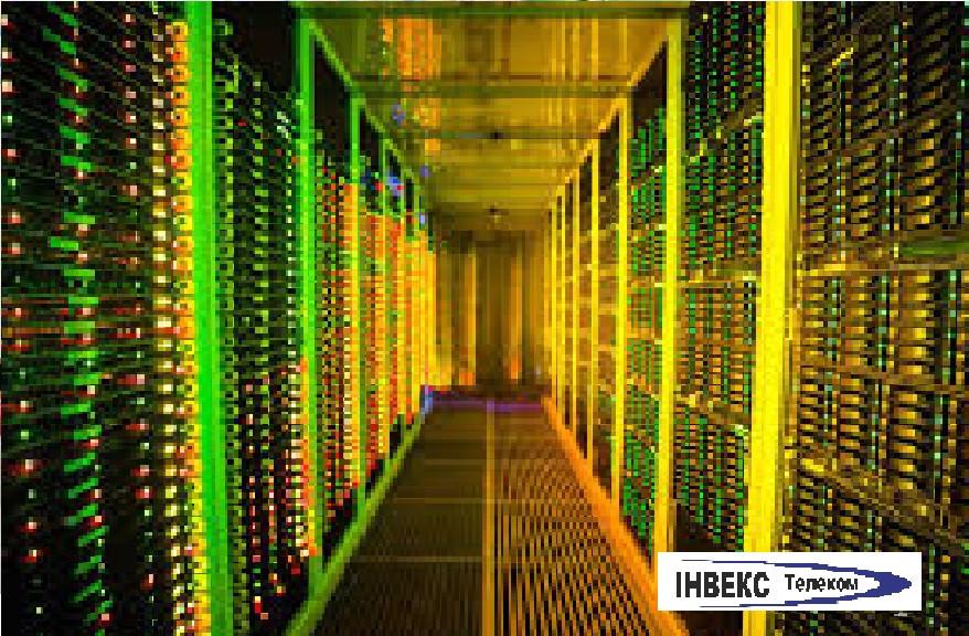 Комплексные решения для Дата-центров. Проектирование, монтаж - ИНВЭКС Телеком в Киеве