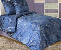 Подростковое постельное белье ТМ Блакит (Белоруссия), Джинс, лучшая цена!