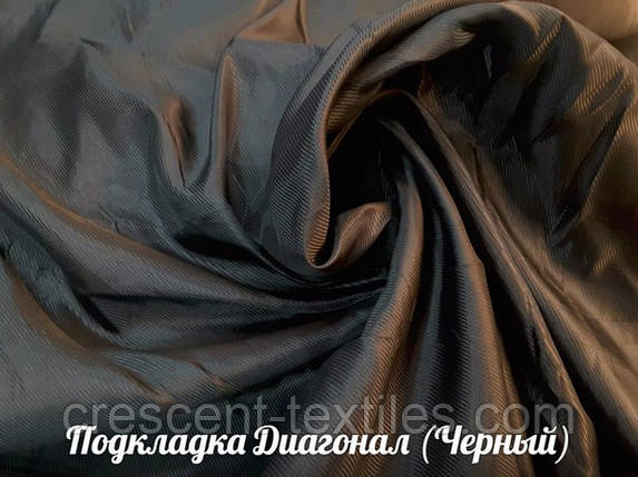 Подкладка Нейлоновая Диагонал (Черный), фото 2