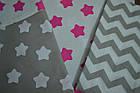 Детская сменная постель серо-малинового цвета с зигзагом и звёздами., фото 2