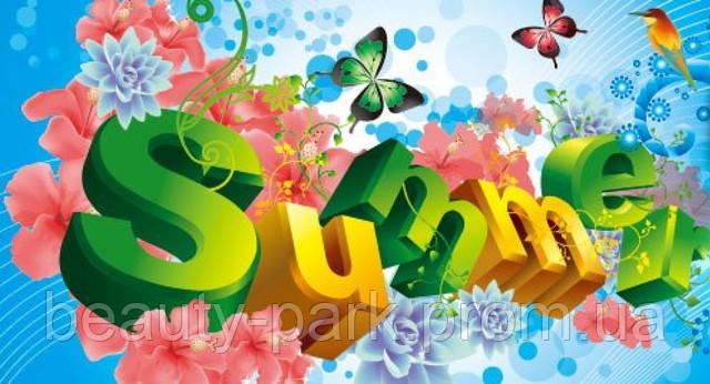 Встречаем лето ярко!