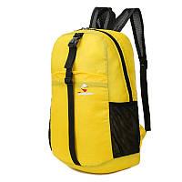 Рюкзак Comfort yellow