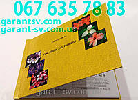 Изготовление книг: мягкий переплет, формат А5, 100 страниц,сшивка  втачку, тираж 10000штук