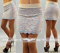 Кружевная юбка летняя