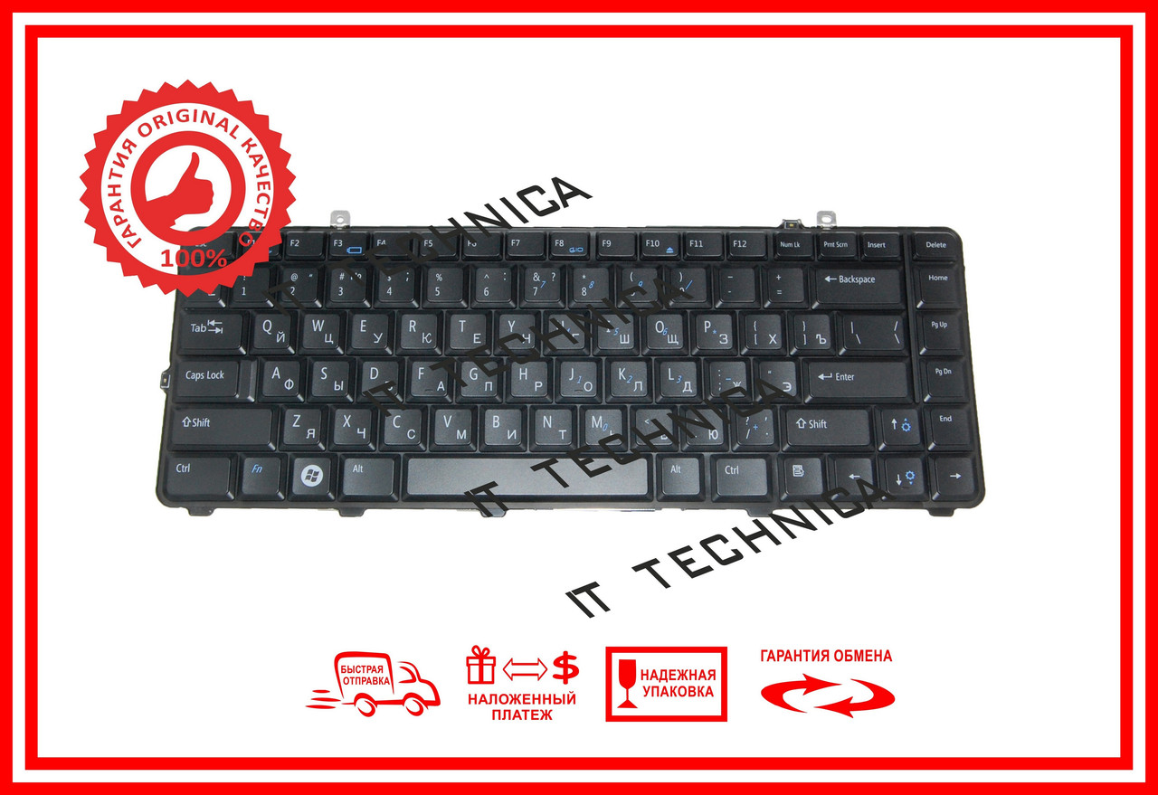 Клавіатура DELL 15 1535 1536 1537 оригінал