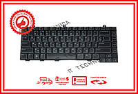 Клавиатура Dell Alienware M14X с подсветкой