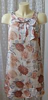 Платье летнее атласное сарафан H&M р.42 6773а