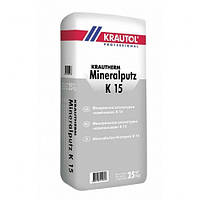 Штукатурка Krautol Krautherm Mineralputz K15 (минеральная)