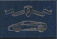 "Сертификат ""Lamborghini diablo"""