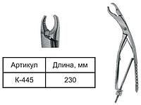 Костодержатель изогнутый с винтовым зажимом ( по ульриху) К-445 дл. 230 мм