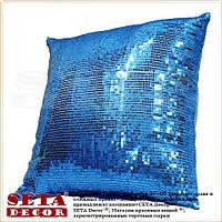Декоративная наволочка 40х40 см расшитая пайетками  голубая