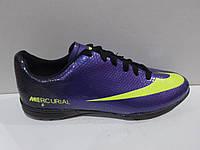Сороконожки футбольные Nike фиолет