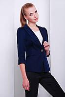 Темно синий женский пиджак приталенного кроя с рукавом три четверти