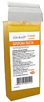 Silk&Soft Бандажная сахарная паста ультра мягкая в картридже, 150 г.
