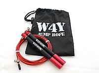 Скакалка POWER SPEED JUMP ROPE (Цвета в асортименте)