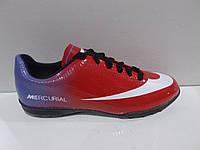 Сороконожки футбольные Nike красный
