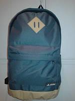 Рюкзак серый с кожаным дном Adidas, Адидас, ф1135