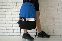 Рюкзак новая колекция 2017,  Adidas, Адидас, ф1164