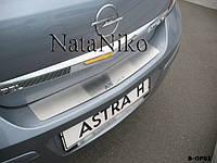 Накладка на бампер Opel ASTRA III H 4D 2004-2009 / Опель Астра