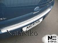 Накладка на бампер Opel MERIVA I 2002-2009 / Опель Мерива