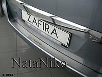 Накладка на бампер Opel ZAFIRA B 2005- / Опель Зафира