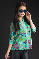 Женская креп-шифоновая блуза Леон на длинный рукав