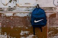 Спортивный рюкзак, синий Nike, Найк, ф1271