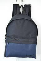 Спортивный рюкзак, сумка, черный верх синий низ Nike, Найк, ф1276