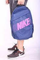 Спортивный рюкзак, сумка, фиолетовый Nike, Найк, ф1267