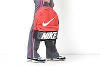 Спортивный рюкзак Nike, Найк, ф1327