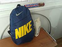 Рюкзак спортивный,сумка синяя Nike, Найк, ф1297