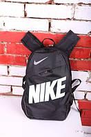 Сумка спортивная, черная Nike, Найк, ф1307