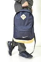Рюкзак т. синий, комбинированый, вышит логотип Nike, Найк, ф1319