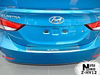 Накладка на бампер  Hyundai ELANTRA MD 2013 / Хендай Елантра