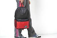 Рюкзак с вышивкой Nike, Найк, ф1335