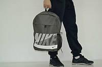 Рюкзак для школьника, студента, вместительный Nike, Найк, ф1359