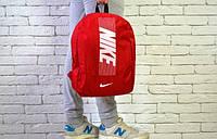 Рюкзак, сумка, портфель школьный, красный Nike, Найк, ф1371