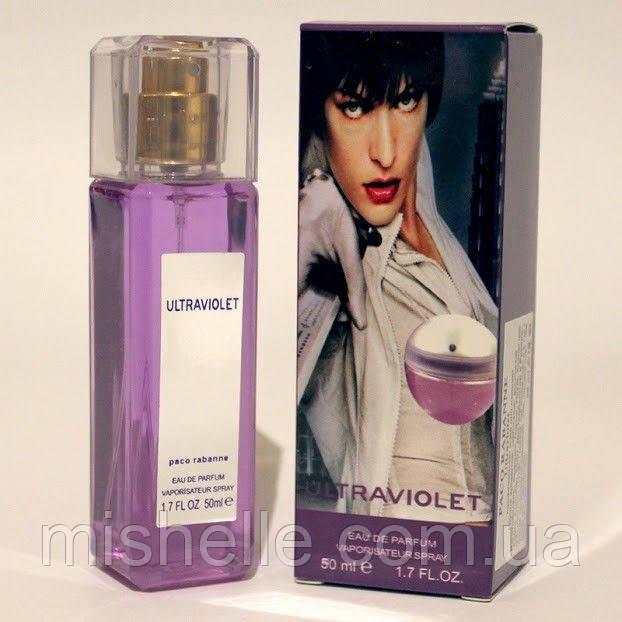 Мини парфюм Paco Rabanne Ultraviolet EDP 50 ml (женские)