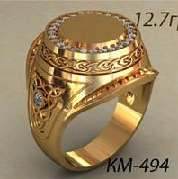 Стильный мужской Золотой перстень 585 пробы