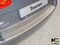 Накладка на бампер  Volkswagen TOURAN II 2010- / Фольксваген Таурен
