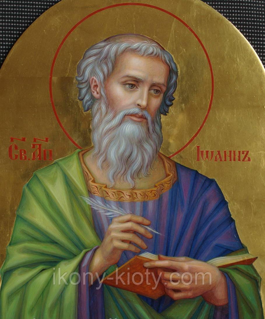 Икона Святого Апостола Иоанна Богослова.