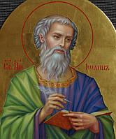 Икона Святого Апостола Иоанна Богослова., фото 1