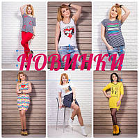 Новая коллекция трикотажных платьев и футболок!