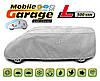 Тент автомобильный Mobile Garage L500