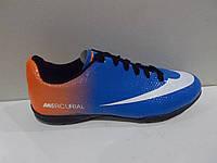 Сороконожки футбольные Nike синий