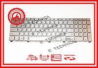 Клавиатура DELL Inspiron 17-7000 серебро подсветка
