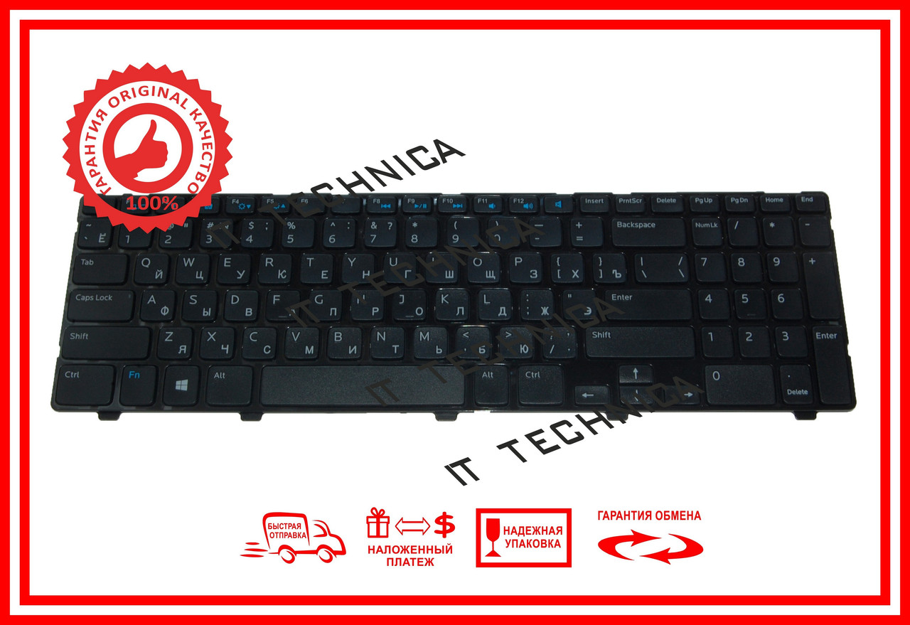 Клавіатура Dell Inspiron 15, 3521, 15R, 5521, 1316, Vostro 2521 чорна RUUS