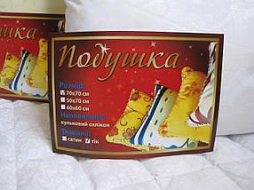Подушка тик 70*70 (2920) TM KRISPOL , фото 2