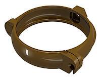 Хомут водосточной трубы Regenau D100 (коричневый)
