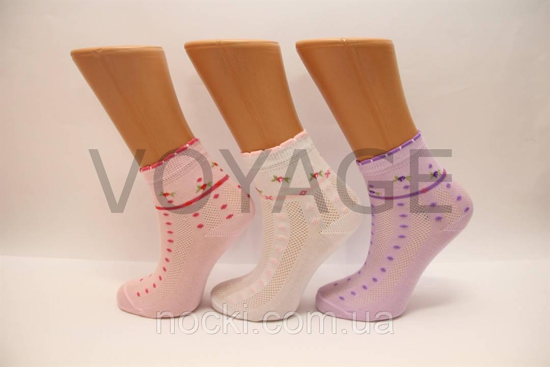 Детские хлопковые  носки в сеточку Стиль люкс 22-24